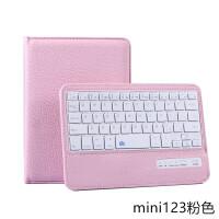 �O果ipad mini4保�o套�W�tipadmini2�{牙�I�P迷你3平板��X可�劭ㄍㄆぬ��意支架全包�