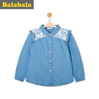巴拉巴拉童装女幼童长袖衬衫小童宝宝上衣2017春装新款儿童衬衣潮