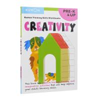 Kumon Creativity Grade Pre-k & Up 公文式教育 幼儿园创造力练习册 学龄前思维训练教辅