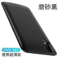式充电宝VIVO X23移动电源手机背夹电池一体式专用无线超薄便携冲充电器 ViVO X23(磨砂黑)
