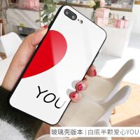 iPhone6手机壳ipone7苹果8保护套ihonex品果X防摔plus硬外壳ihpone6pls X 白底半颗爱心