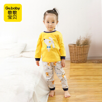 【79元3件】歌歌宝贝儿童纯棉秋衣秋裤内衣套装