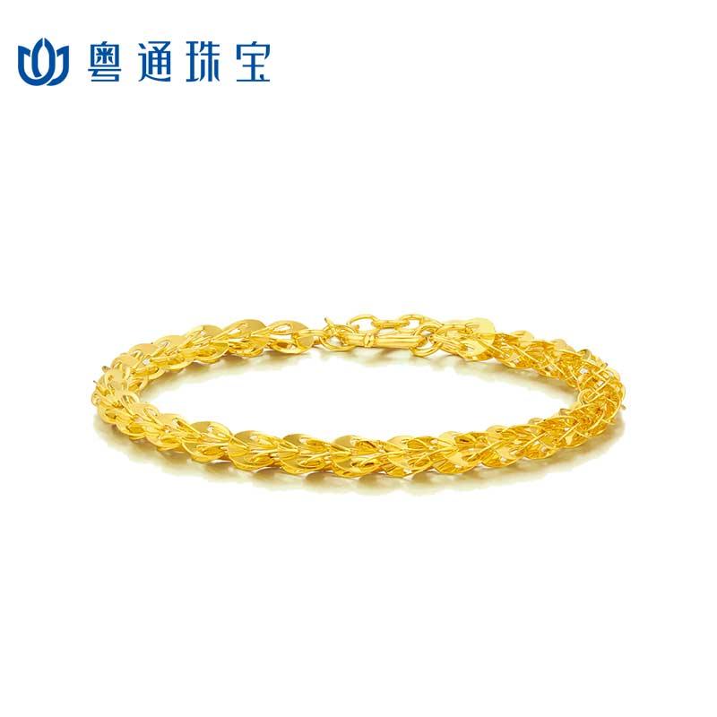 粤通珠宝 黄金手串足金凤尾手链女款链长约19cm金重约7.44克