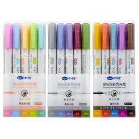 中柏 双头荧光笔 淡色系柔色办公用划重点糖果色套装 SH910-A学生标记笔