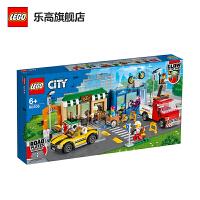 【当当自营】LEGO乐高积木城市组City系列60306购物街