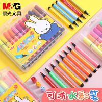 晨光水彩笔套装幼儿园儿童画画笔小学生用24色36色48色美术绘画水画笔彩色宝宝涂鸦可水洗软头彩笔文具