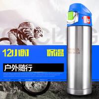 自行车保温水壶山地车水壶骑行户外不锈钢水壶户外运动水壶装备
