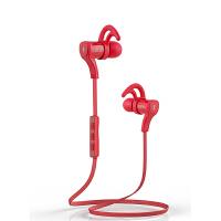 Edifier/漫步者 W288BT入耳式无线蓝牙耳麦 立体声运动音乐耳机