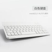 苹果iPad mini4保护套壳mini2蓝牙键盘迷你3平板电脑1无线7.9英寸小米平板4plus键