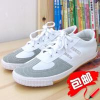 男田径晨练鞋跑步鞋网鞋武术鞋白球鞋透气轻便帆布鞋运动鞋 排球鞋 白色