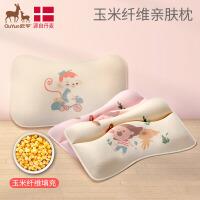 欧孕婴儿定型枕天然玉米纤维柔软透气枕