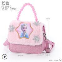 爱莎公主小包女童可爱时尚包包小女孩手拎包潮冰雪奇缘儿童斜挎包
