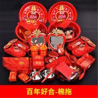 结婚用品套装 女方陪嫁新娘嫁妆套餐红色洗脸盆婚庆洗漱套装