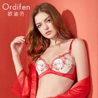 欧迪芬商场同款 女士内衣性感蕾丝刺绣胸罩聚拢上托文胸OB9210