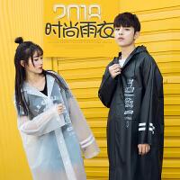透明雨衣成人时尚外套装学生男女士户外徒步全身雨披单人长款
