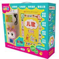 官方正版 大团结多媒体儿童学习软件SQM-02启蒙篇 1个教具+7本书+7本卡片