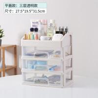 化妆品收纳箱收纳盒抽屉式护肤整理箱大号桌面收纳盒储物盒梳妆台