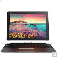 联想(Lenovo) Miix5 Pro Miix720 二合一平板电脑12英寸Win10 旗舰版i7-7500 8G/512G 黑色 含背光键盘/触屏笔/Office