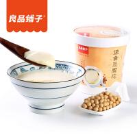良品铺子速食豆腐花45g*2盒