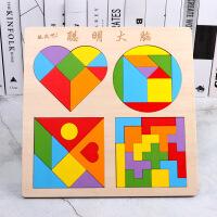俄罗斯方块七巧板拼图积木制儿童早教益智力开发玩具心形圆形拼版