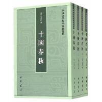 十国春秋(中国史学基本典籍丛刊)(4册)