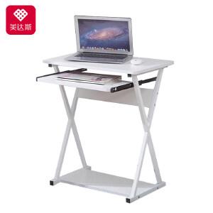 美达斯 电脑桌 笔记本电脑桌 带键盘抽 简易书桌 简约小桌子 台式写字桌 家用小书桌