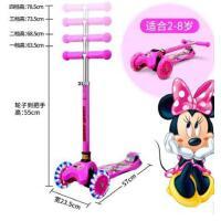 迪士尼一秒折叠儿童滑板车 3轮滑板儿童车 可调节踏板车