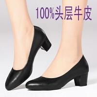 新款工作鞋女黑色职业鞋方跟上班鞋中跟妈妈皮鞋单鞋女鞋