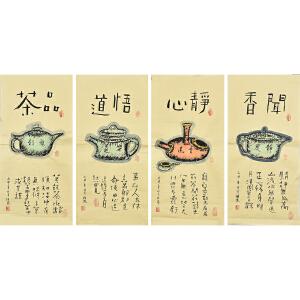 当代著名画家王伯阳70 X 35CM X 4花鸟画gh02270