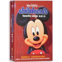 迪斯尼*儿歌(4CD)100首世界经典著名童谣
