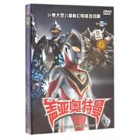 DVD盖亚奥特曼(**3-16集)