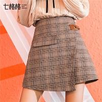 七格格短裙a字裙秋装女2018新款不规则短款格子高腰半身裙子冬季