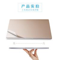 小米笔记本电脑pro15.6贴纸12.5/13.3英英寸AIR外壳保护膜机身贴膜