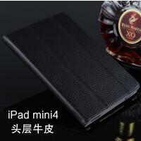 苹果iPad mini4皮套 真皮保护套7.9寸平板电脑支撑包壳牛皮