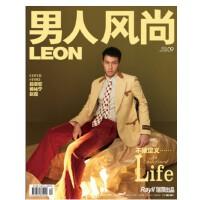 【2021年1月现货 计入销量】男人风尚LEON杂志2021年1月141期 随机封面+精彩内页!