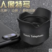 【支持礼品卡】手机镜头超广角镜头增距定焦人像镜头景深虚化拍照神器苹果iPhone