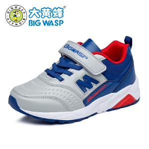 大黄蜂男童鞋 秋季儿童运动鞋 小孩子鞋子男孩休闲鞋中大童6-11岁