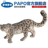 雪豹玩具雪豹模型豹兴趣收藏模玩仿真野生动物王国模型