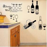 欧式创意个性酒瓶墙贴画餐厅墙壁贴纸厨房房间装饰品墙纸贴画自粘