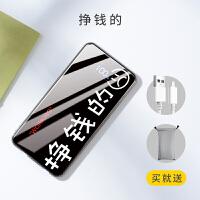 充电宝20000毫安大容量移动电源可爱卡通少女款便携迷你小华为oppo苹果vivo小米手机快闪充通用