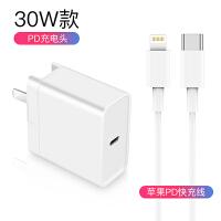 �O果PD快充充�器�^iphoneX手�CXSmax�S�ipad pro快速iPhone8plus通用1