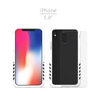 iphone Xs Max手机壳条纹太乐芬工业风8p边框6防摔XR硅胶保护套男 白框黑条纹iPhoneX/XS 5.8