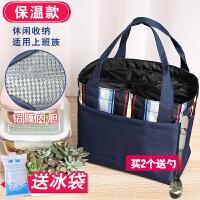保温饭盒袋手提包铝箔便当包加厚防水饭盒包带饭包午餐包保温袋子