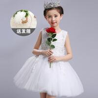 花童礼服女春秋季长袖连衣裙白色婚纱裙儿童演出公主裙女童蓬蓬纱