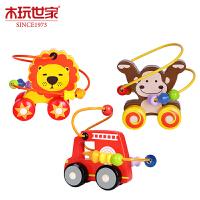 木玩世家婴幼儿木质绕珠串珠小推车宝宝启蒙益智早教玩具1-2-3岁