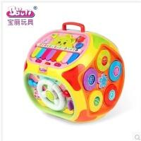 维莱 宝丽益智学习屋宝宝早教智慧屋儿童玩具台1-3岁多功能益智游戏桌