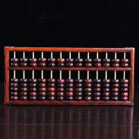 红酸枝13档15档17档19档珠心算实木质算盘摆件红木雕刻工艺品