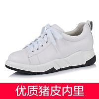 2019春季潮厚底休闲透气小白鞋女单鞋松糕女鞋内增高平底运动鞋