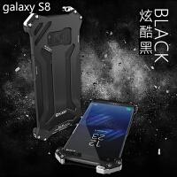 三星s8手机壳s8plus手机保护套金属边框s8+曲面屏防摔壳男女款