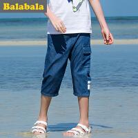 巴拉巴拉 男童短裤中大童童装裤子2017夏装新款儿童中裤七分裤男